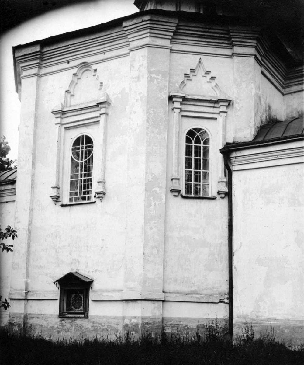 1920-і (?) рр. Вівтар