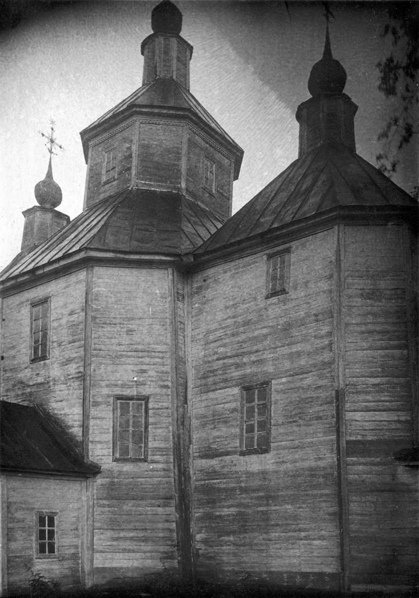 1920-і (?) рр. Нава та вівтар. Вигляд…