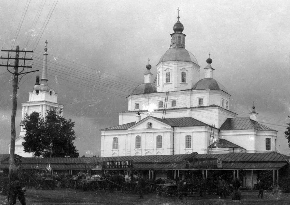1920-і (?) рр. Загальний вигляд з…