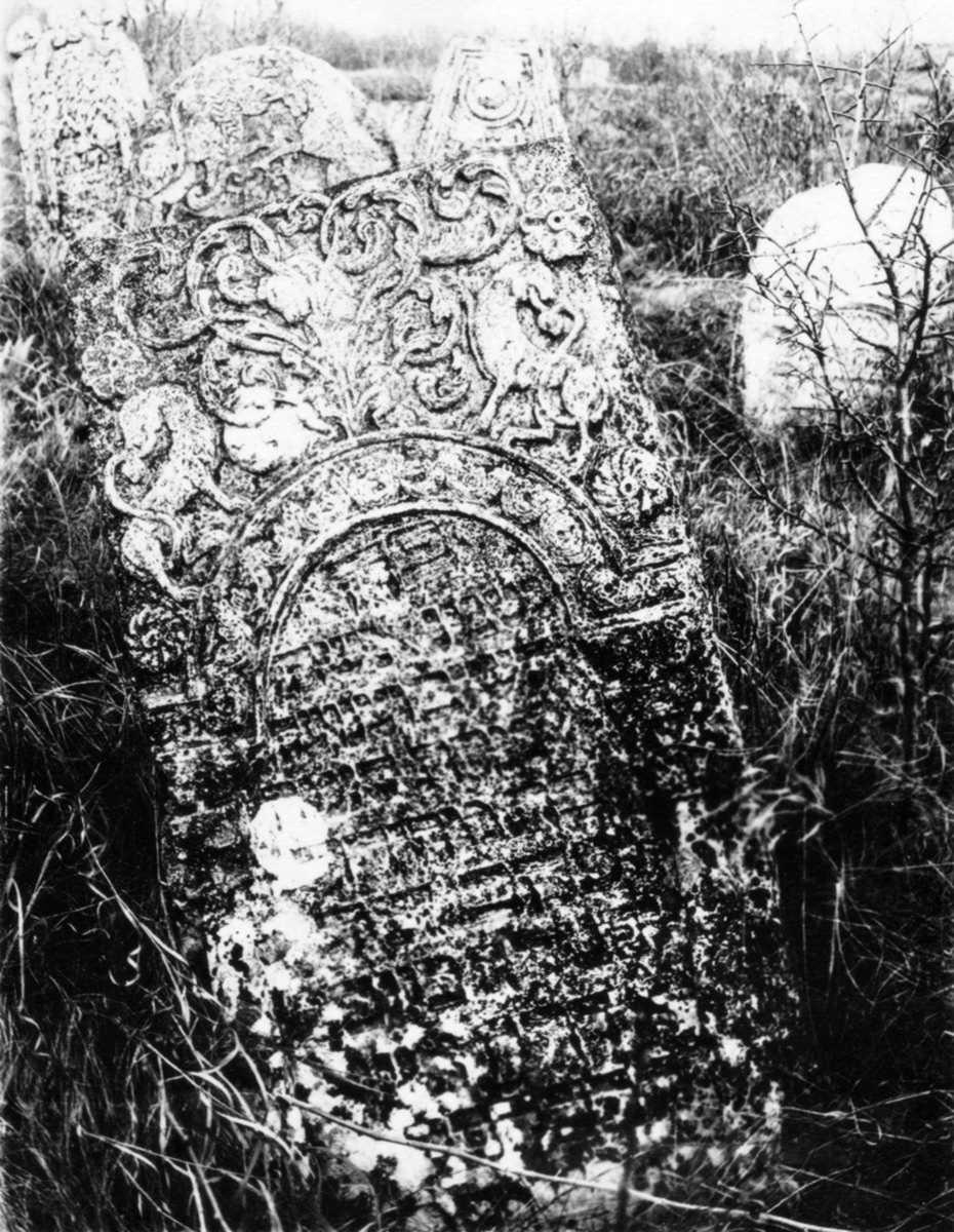 Надгробок 5
