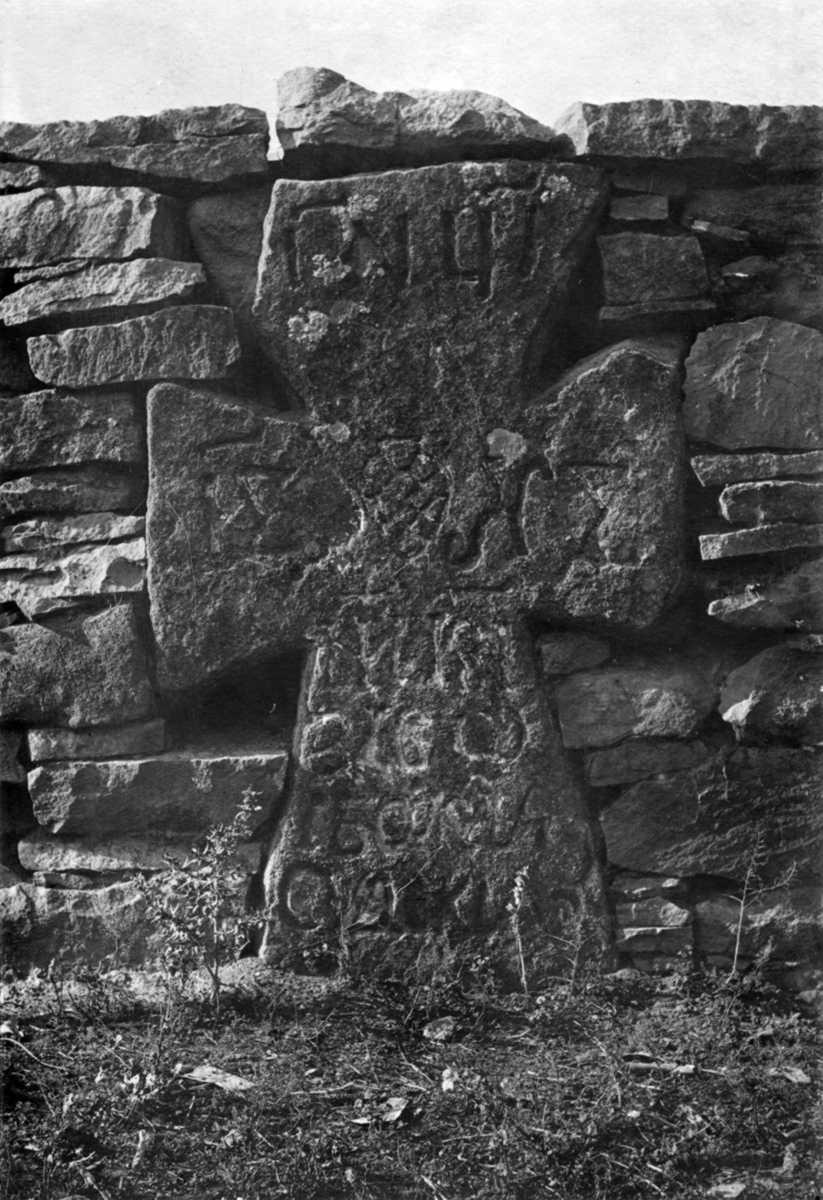 Надгробний хрест із написом (2)