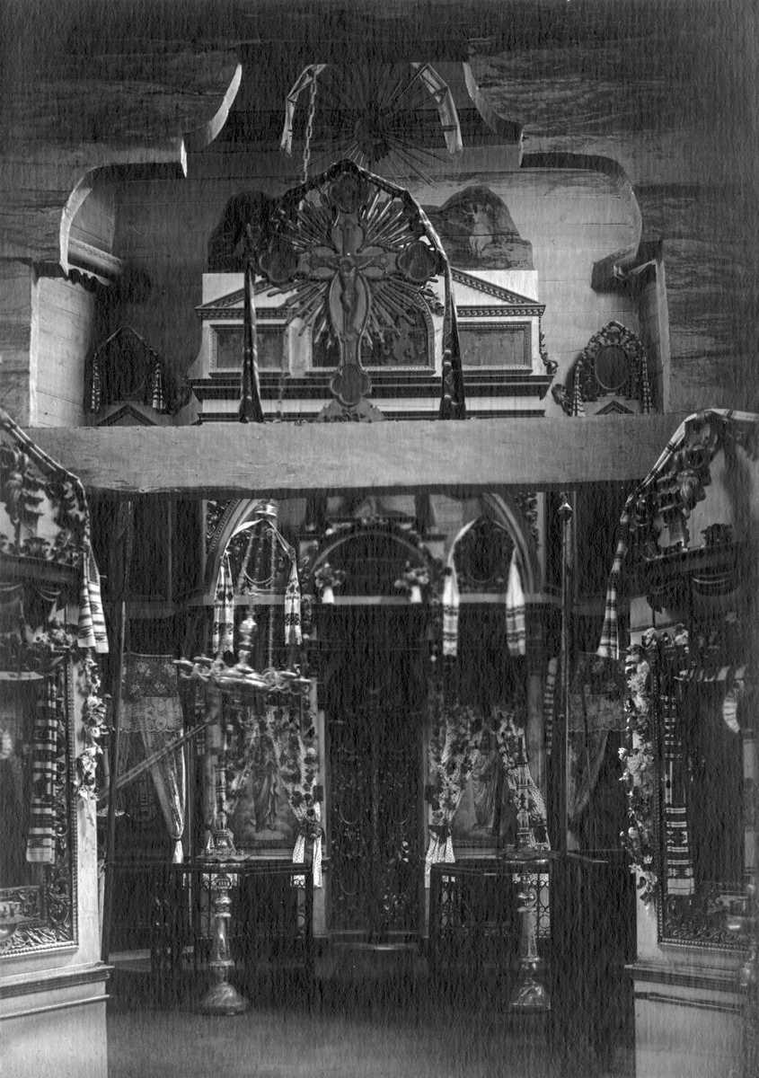 1920-і (?) рр. Інтер'єр з видом на…