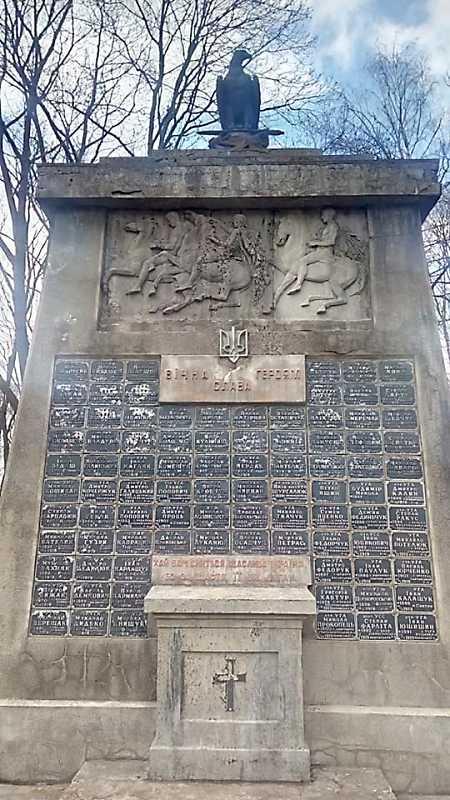 Пам'ятник воїнам Української Галицької…