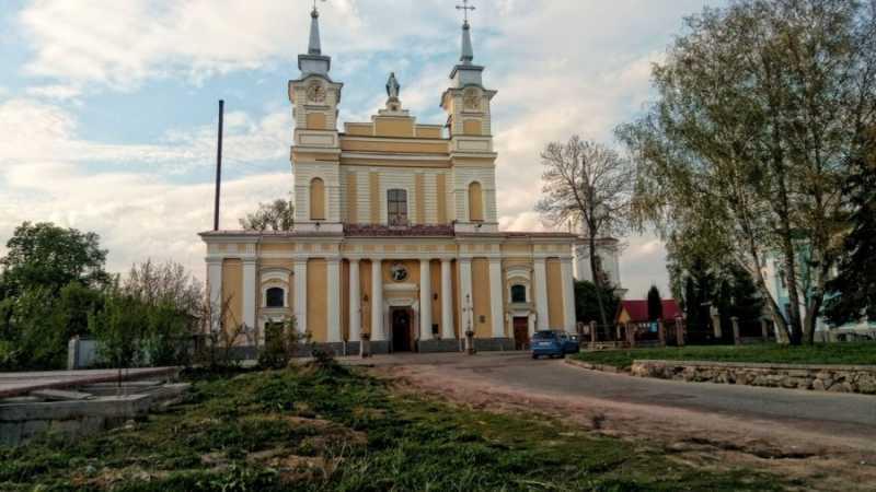 Костел св.Софії
