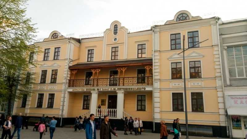 Музична школа ім. Б. Лятошинського