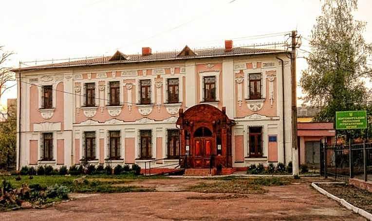 Літературний музей