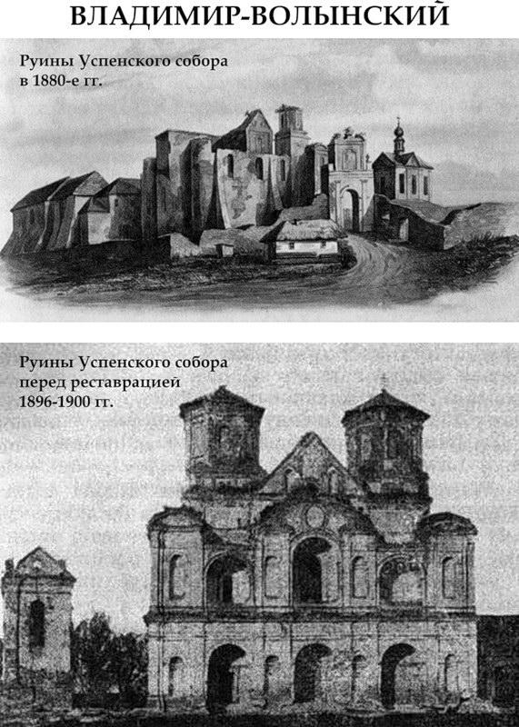 1880-ті рр. Загальний вигляд руїн