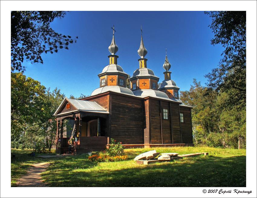 Церква трьох святителів із с.Пищики
