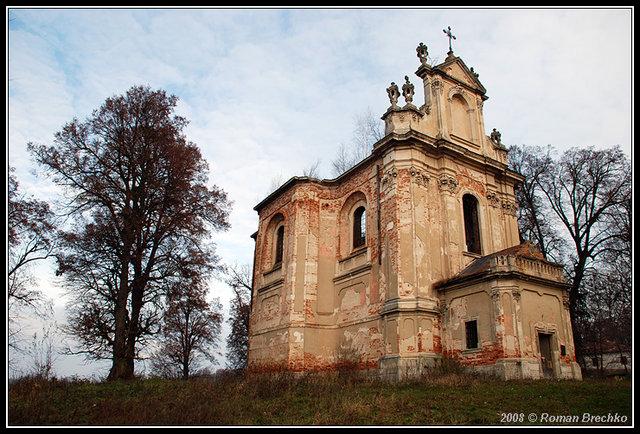2008 р. Костел всіх святих в Годовиці