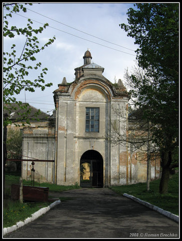 Замок Радзівілів
