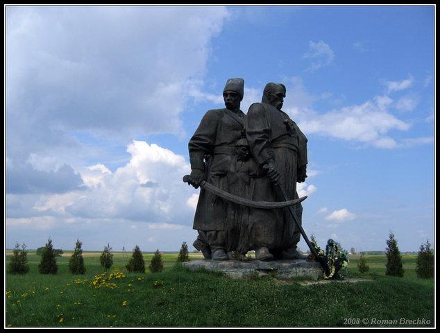 2008 р. Пам'ятник козакам