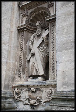 2008 р. Ніша з фігурою апостола Андрія