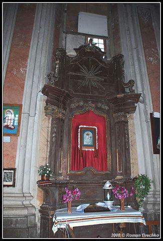 2008 р. Вівтар з іконою богородиці
