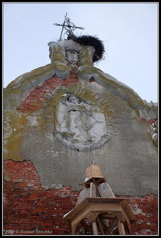 2009 р. Фрагмент чільного фасаду