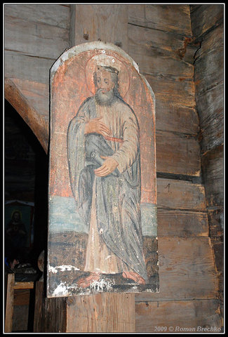 2009 р. Ікона апостола (2)