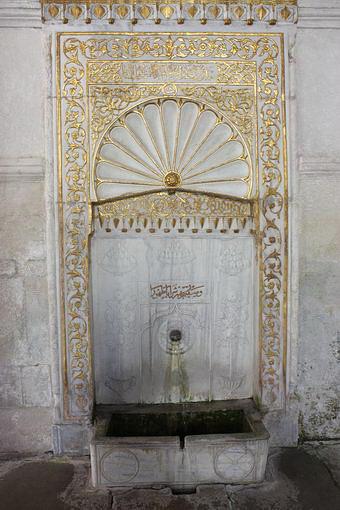 Золотий фонтан