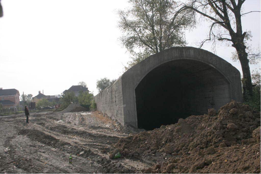 Вхід в тунель