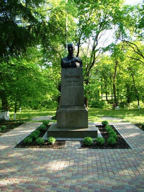 Пам'ятник Г.С.Сковороді. Фронтальний…