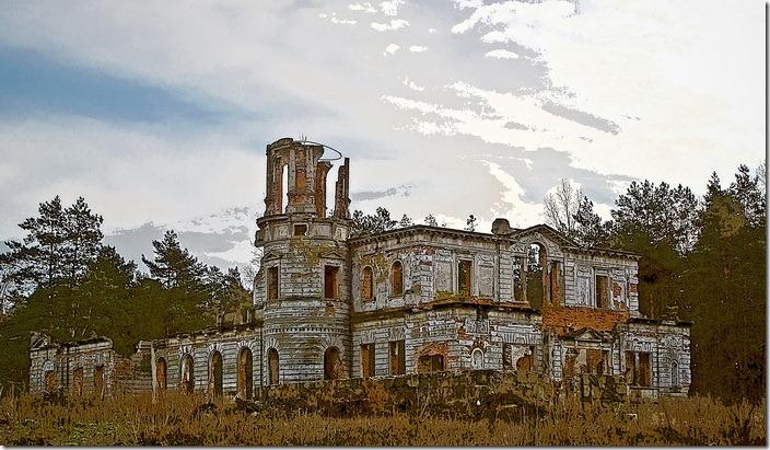 Палац Терещенків