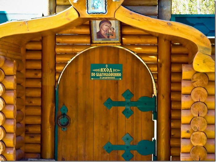 Вхід до монастиря Казанської ікони