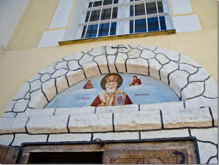 Ніша з іконою св.Миколи