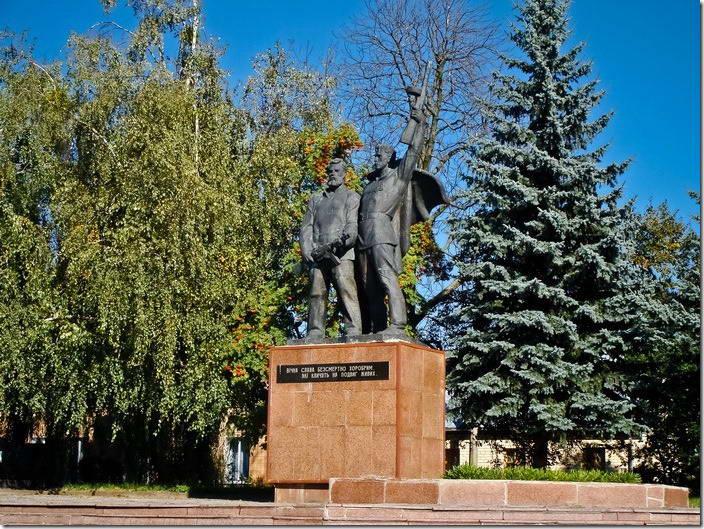 Пам'ятник партизанам і підпільникам