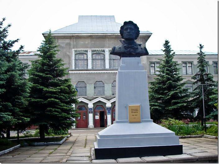 2010 р. Пам'ятник О.С.Пушкіну