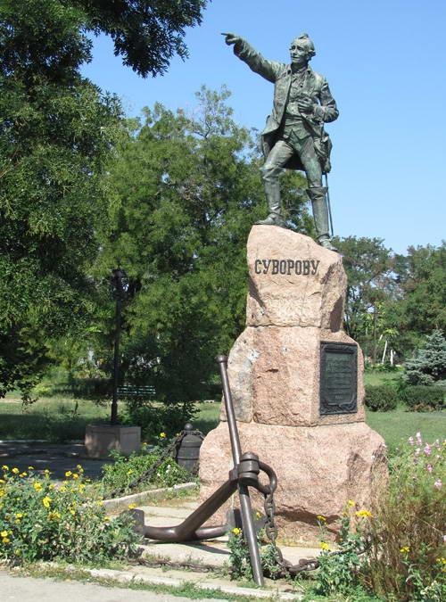 Пам'ятник О. В. Суворову
