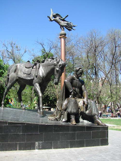 Пам'ятник А. Головатому