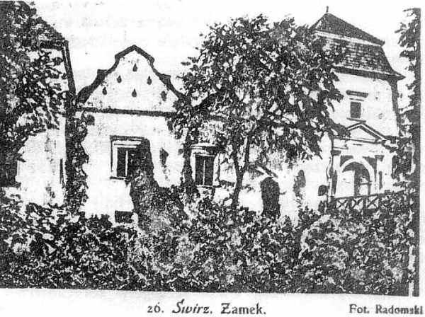 Фрагмент фасаду на старому фото