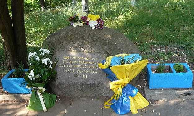 A memorial sign in Vladaya where Lesja…