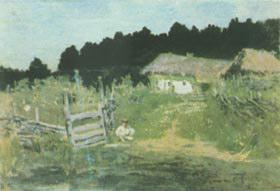 Репін І. Український пейзаж