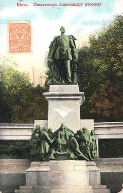 Пам'ятник імператору Олександру 2-у