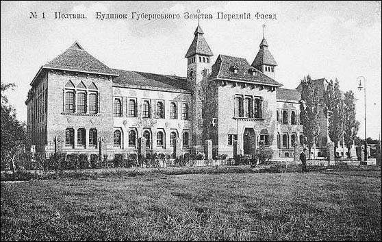1908 р. Загальний вигляд