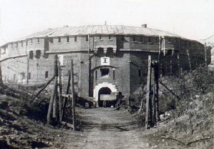 [1941..1944 рр.] Вежа № 1 Цитаделі під час Другої світової війни, коли в ній розміщувався…