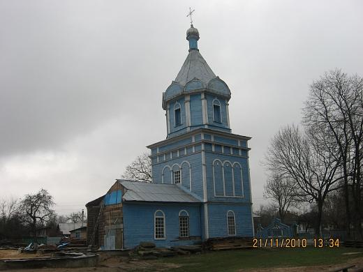 2010 р. Загальний вигляд з північного…