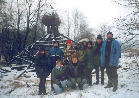 1994 р. Рештки