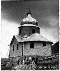Церква православна
