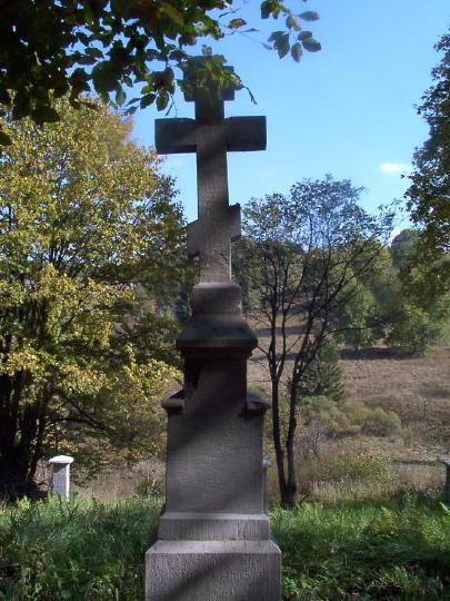 [2003..2006 р.] Хрест 1