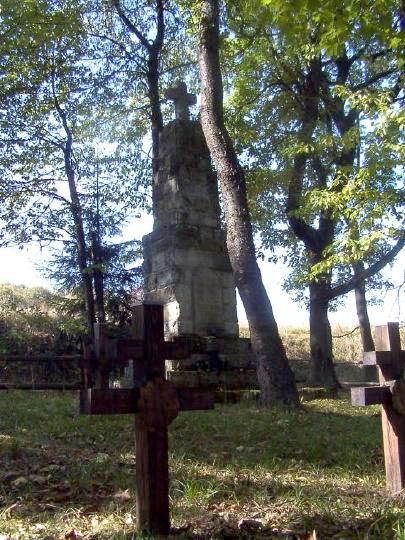 Воєнний цвинтар № 43