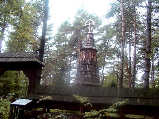 Воєнний цвинтар № 55