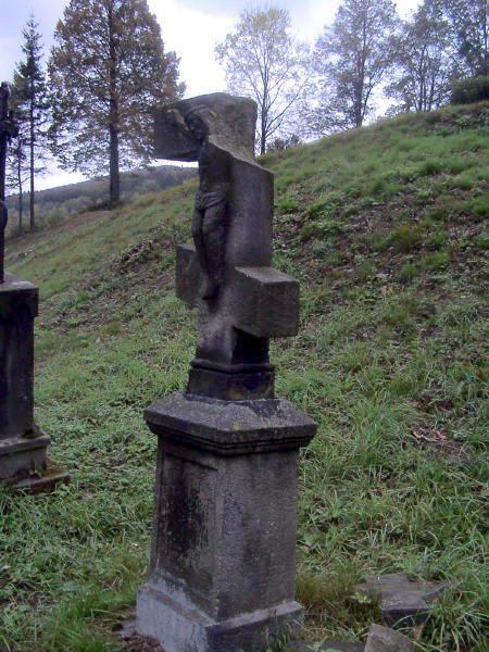 [2003..2006 р.] Надгробок