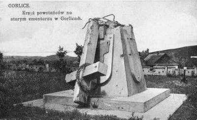 1915 р. Хрест повстанців на строму…