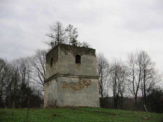 [2003..2006 р.] Руїни дзвіниці, збудованої в 1730 р.