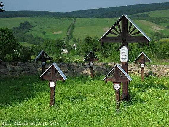 Воєнний цвинтар № 5