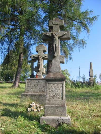 [2003..2006 р.] Два надгробки
