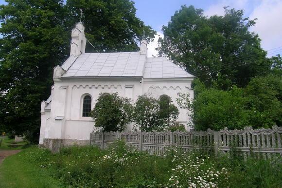 Каплиця св.Іоана Предтечі