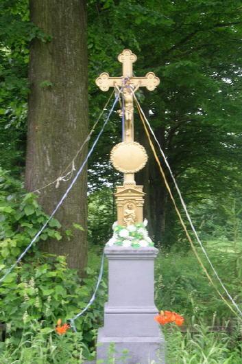 [2003..2006 р.] Хрест