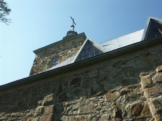 [2003..2006 р.] Фрагмент стіни
