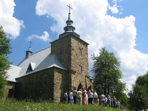 Костел св.Яна з Дуклі і св.Губерта